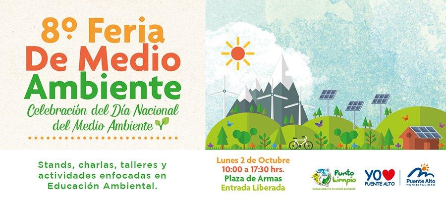 Octava Feria de Medio Ambiente