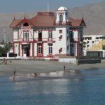Armada de Chile usa Pintura Reciclada en Mejillones
